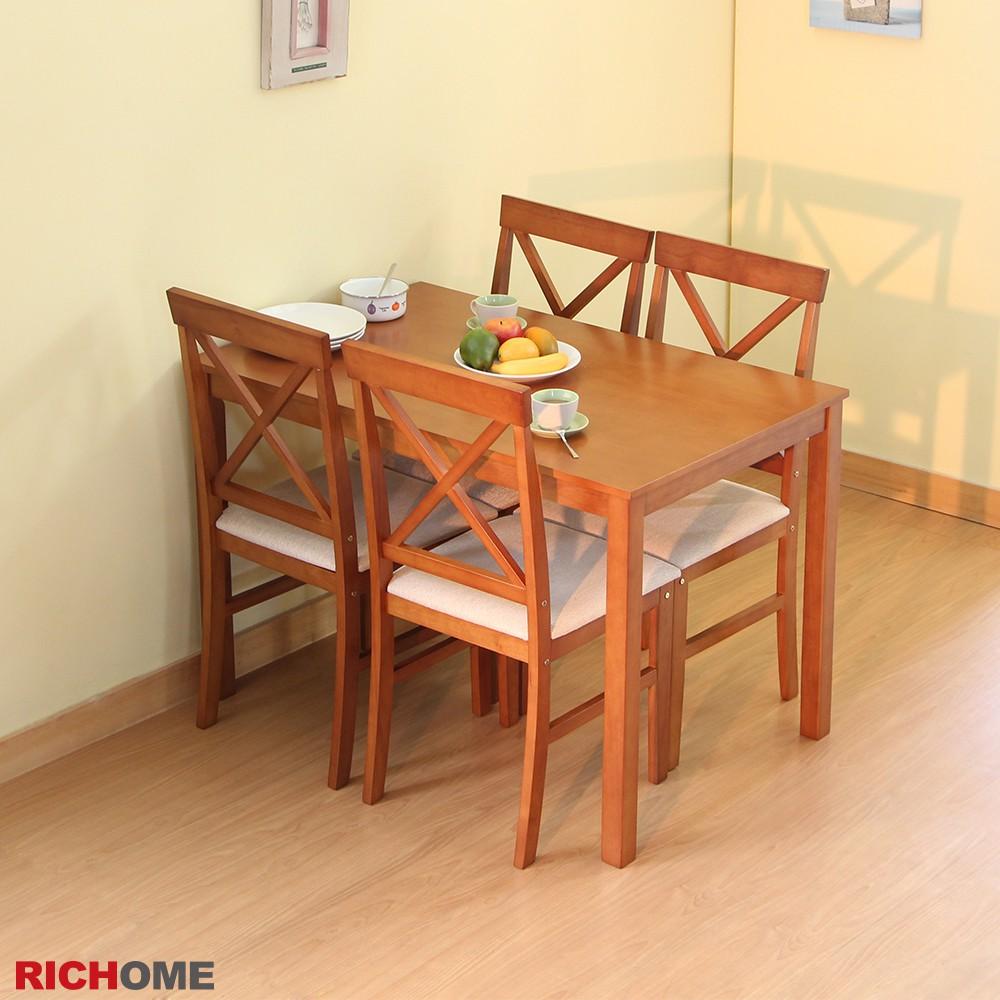RICHOME DS048  北歐風餐桌椅組(1桌4椅)  brunch 餐桌 餐椅  餐桌椅組   餐廳   聚餐