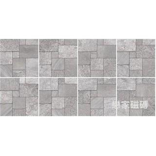 《戀家磁磚工作室》30*30魚鱗磚 戶外拼貼磚  陽台磚 浴室廚房地磚 新北市