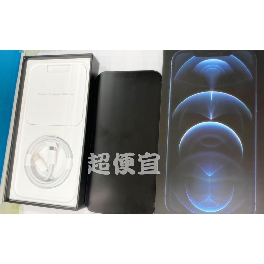 9成9新福利機 iPhone 12 Pro Max 128G  太平洋藍 5G 保固內 【現貨】高雄可面交 含稅