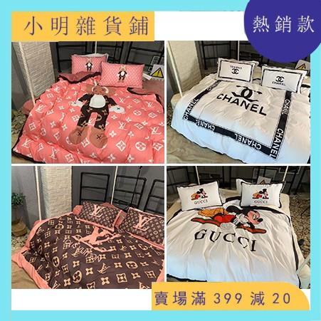 冬季新款床包 全棉 or 寶寶絨 保暖絨 秋冬季床包 床單 Gucci 叉叉人床包