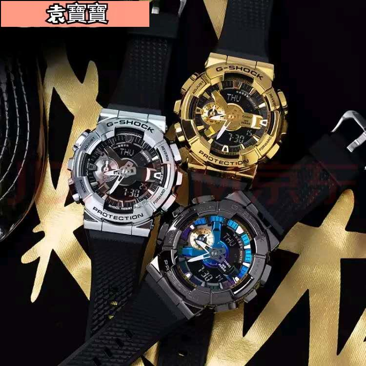 [新到貨] G-Shock Gm-110G-1A9 / Gm-110-1A 金屬 110 系列 Ns【寶寶優選】