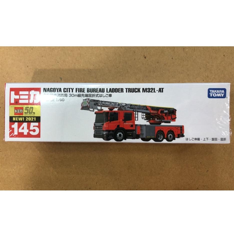 TOMICA NO.145 Scania 名古屋消防署 30m 雲梯車