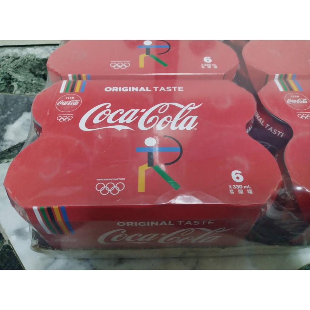 可口可樂 東京奧運 奧運 2020  COCA COLA 射箭