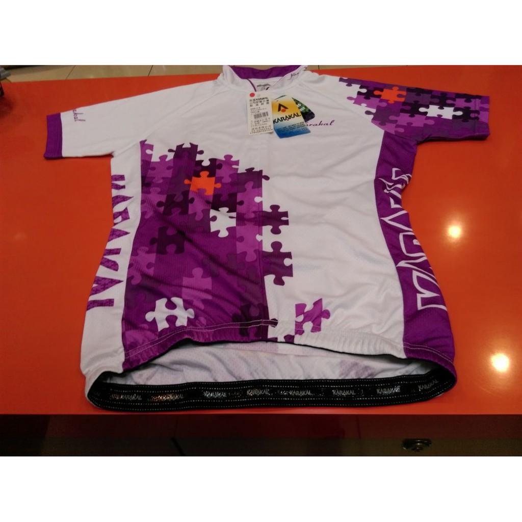 Karakal 英國知名運動品牌 車衣