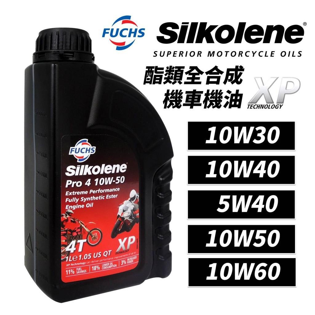 【10元加價購】Fuchs Silkolene PRO 4 10W30 10W40 5W40 10W50 機車機油