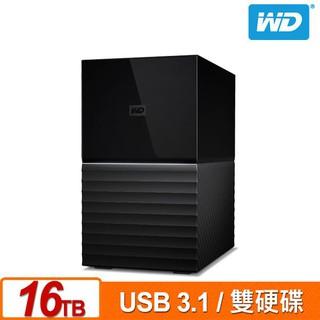 WD My Book Duo 16TB(8TBx2) 3.5吋雙硬碟儲存 新北市