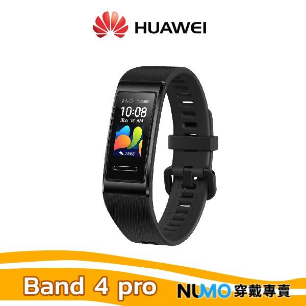HUAWEI Band 4 pro 智慧手環 曜石黑