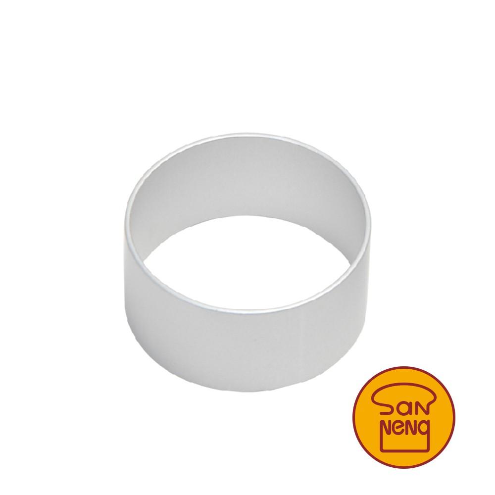 【SANNENG 三能】圓型圈 一口酥圈 鳳梨酥圈 陽極 SN3709