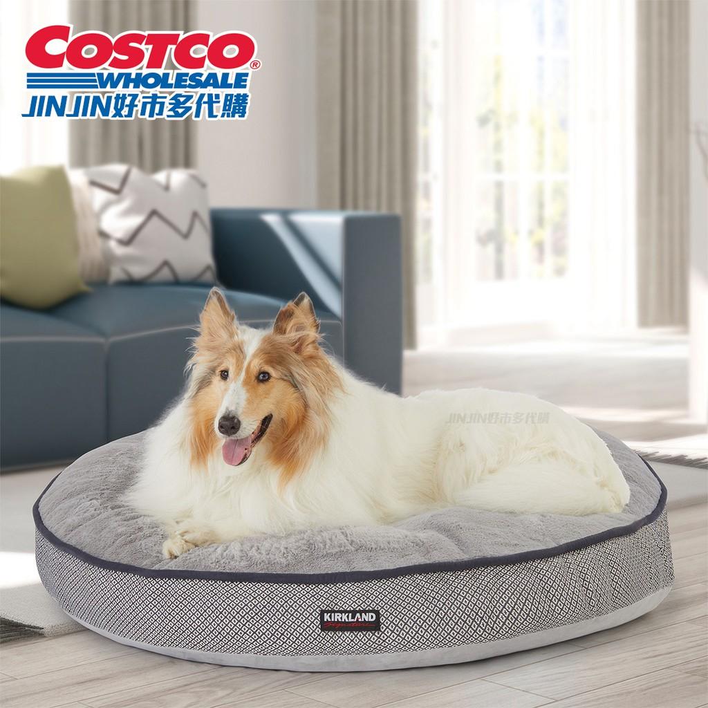 【免運】好市多代購 Costco代購 寵物床 Kirkland Signature 科克蘭 42吋圓形寵物床