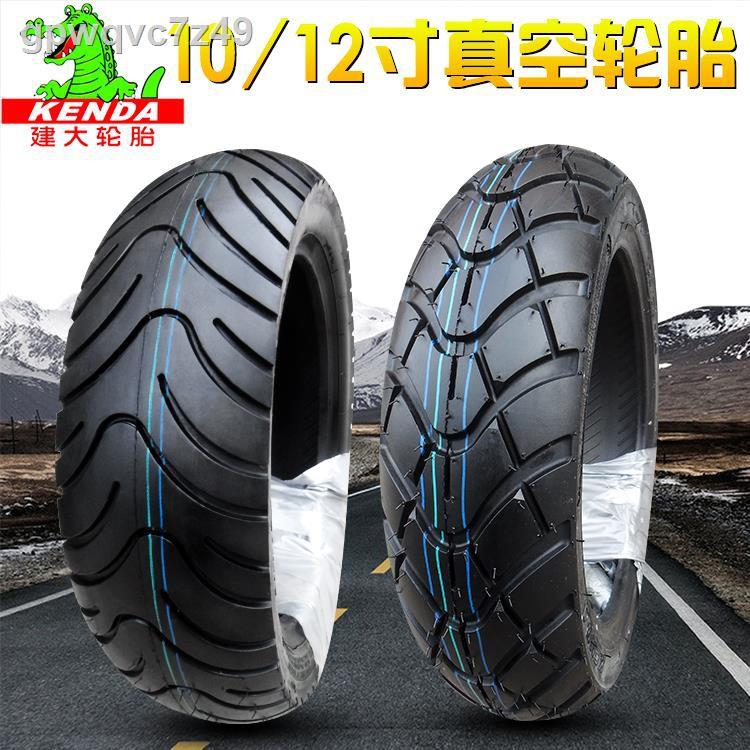 ❄♛✔建大輪胎2.75/100/110/120/130/140/70/80/90一12-10-14真空胎275