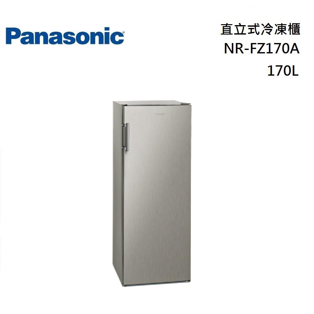 Panasonic 國際牌 NR-FZ170A-S 直立式冷凍櫃 170公升 NR-FZ170A【領券再折】