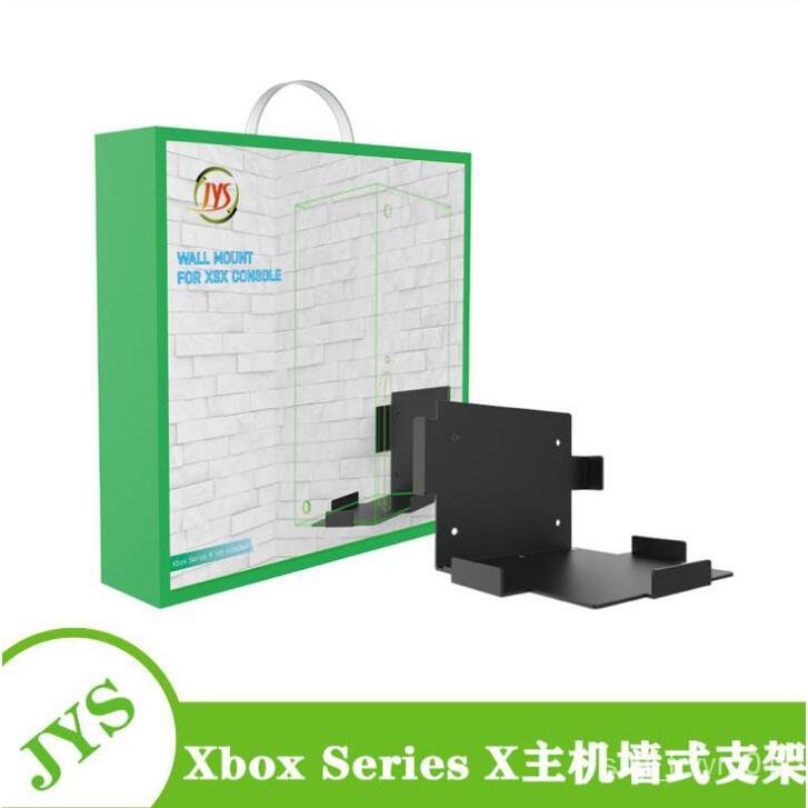 Xbox series X主機牆式支架XSX遊戲機置物收納支架牆壁式支架