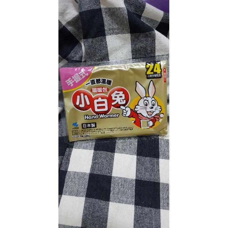 *日本製* 小白兔暖暖包 可維持24小時