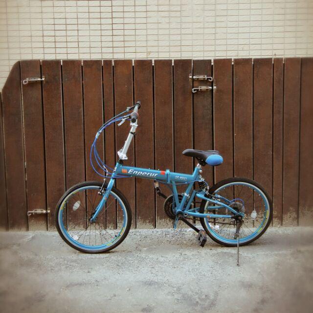 [ENPERUR]-EP8021 20吋21段(9成新)大輪徑變速折疊自行車/新竹面交佳/原價3500