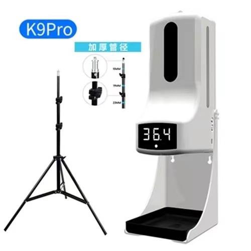 K10 Pro k9全自動測溫 升高底支架