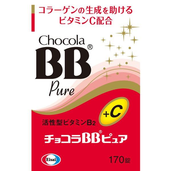 俏正美BB Pure 糖衣錠Choccla BB Pure【康是美】
