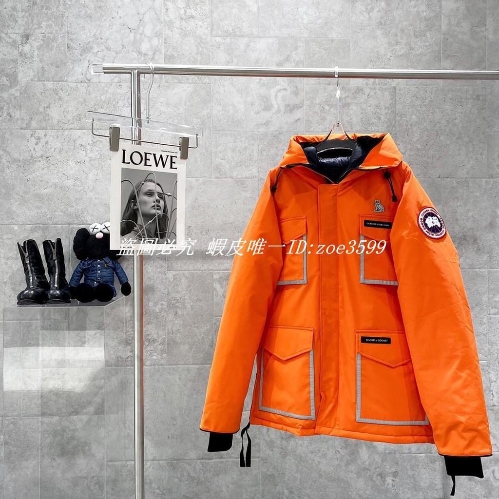 長款i50 加拿大鵝貓頭鷹聯名款男生羽絨外套 保暖防寒 橙色