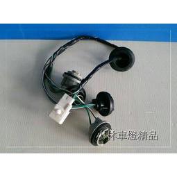 【小林車燈精品 】全新部品 COROLLA 93 原廠型 後燈線組 尾燈線組 特價中