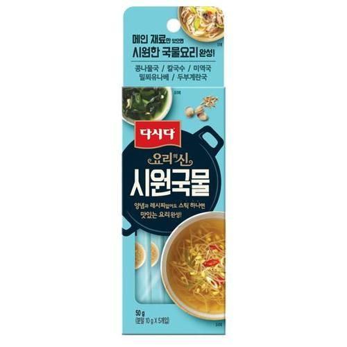 [韓國直送]CJ 料理的神 清爽湯底調味粉 50g
