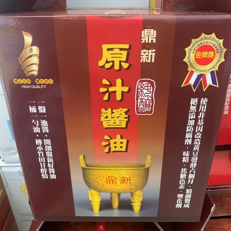 鼎新 屏東監獄 醬油 原汁醬油  500ml 單入
