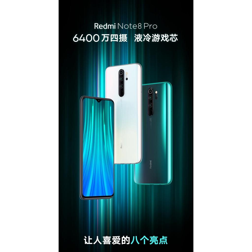 Redmi Note 8 Pro 6GB+128G 官方原裝正品 全新商品