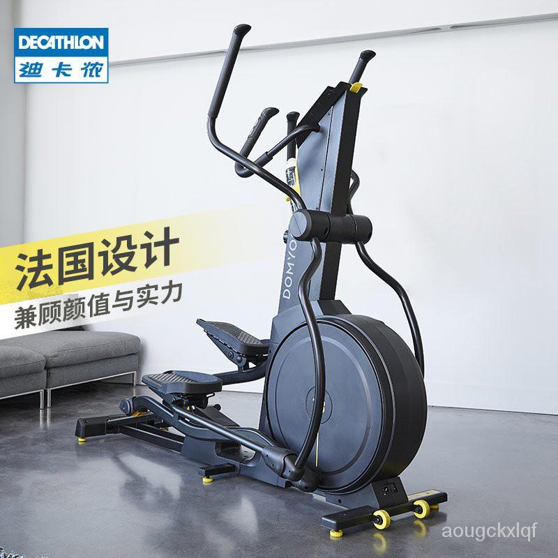 器材迪卡儂橢圓機旗艦室內家用健身前置飛輪靜音健身器材橢圓儀EYCE