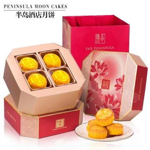 快速出貨【買九贈一 】香港代購🔥2021年限量半島酒店奶黃月餅8入組🔥絶對正品月餅經典~必吃