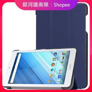 [銀河] Acer 8.0 B1-860平板保護套 宏基8寸三折卡斯特平板電腦皮套