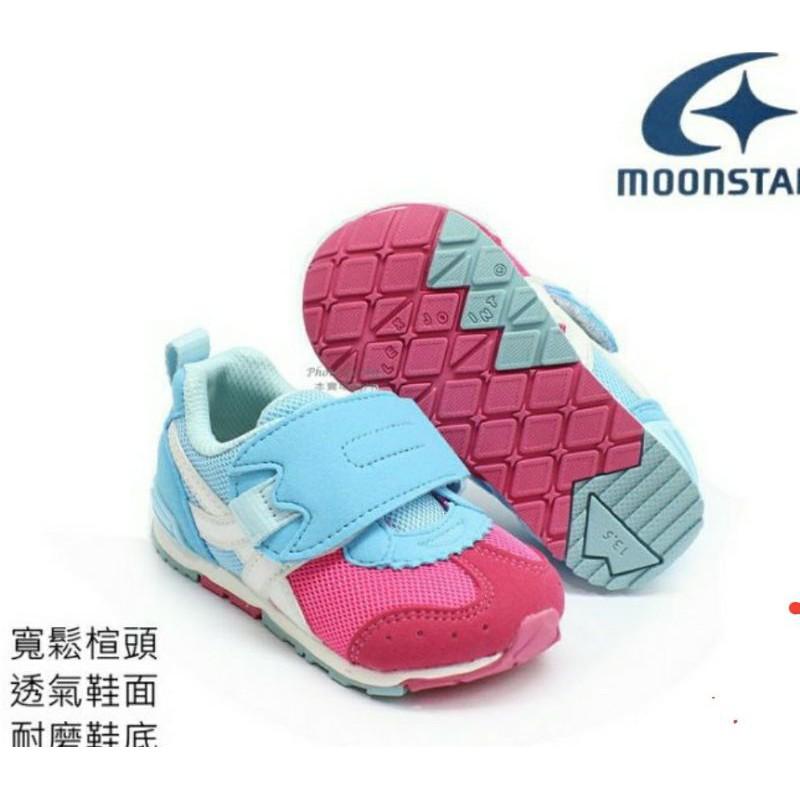 新品上架      日本品牌月星 MOONSTAR CR HI 幼童運動鞋 ( 粉/藍 MSB1504 )