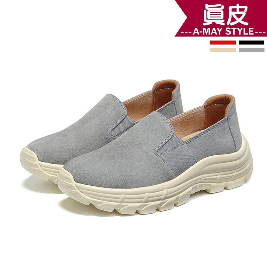 艾美時尚 懶人鞋 修飾厚底真皮懶人休閒鞋(36-40碼。共4色) XE856363