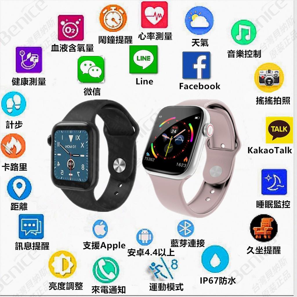 智能手錶 智慧型手錶 AW36 繁體版 通話 藍牙手環 可 LINE FB 運動手環 來電訊息 鬧鐘 非 小米手環 蘋果