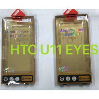 超狂最低  HTC U11 EYES 空壓殼 第幾代什麼曉毫包膜其實都是一樣的 防摔殼 氣墊殼 極致透明 軟殼 手機殼 臺北市