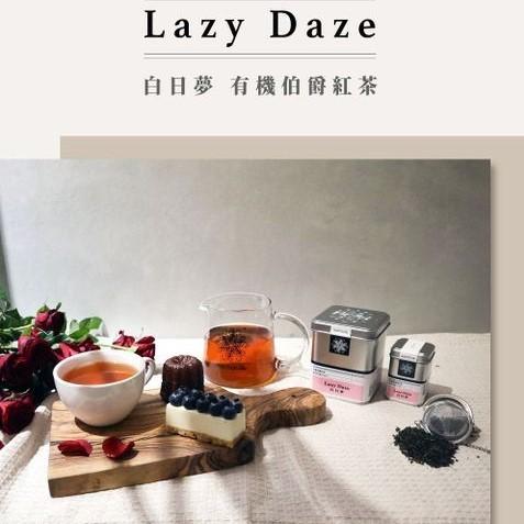 samova 有機伯爵紅茶(白日夢) 大鐵罐 佛手柑 檸檬 茶罐 [樂米LaMeet]