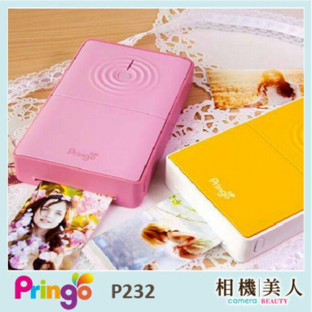 Pringo p232 相印機代印