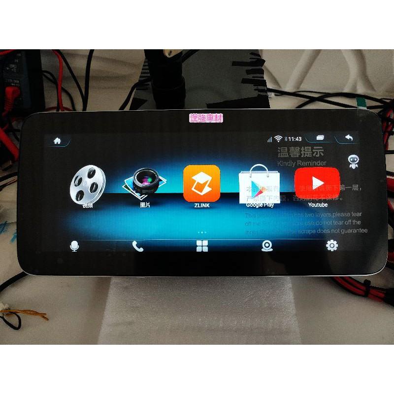 W204 W205 W212 CLA 安卓機 賓士 10.25吋 專用 導航 GPS 車機 安卓 7862 八核心 螢幕