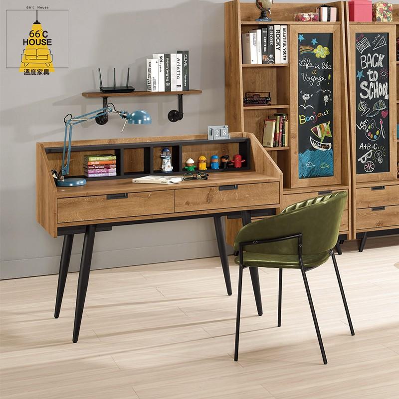 【溫度家具】現代系列 摩德納4尺書桌