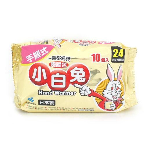 日本 桐灰 小白兔暖暖包-手握式24H 10片入【新高橋藥妝】寒流濕冷必備