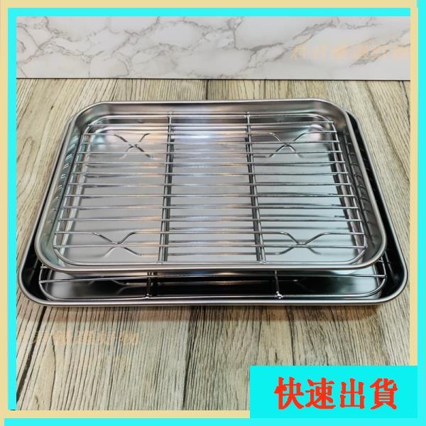 君君優選好物 🔥Nerez 不鏽鋼調理盤*27/32/36cm 烤盤 瀝水盤 304