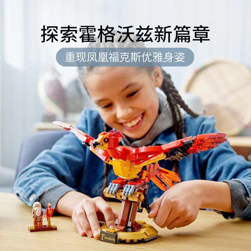 【樂高積木】兼容樂高哈利波特系列76394鄧布利多的鳳凰福克斯拼裝積木男玩具 uh7s