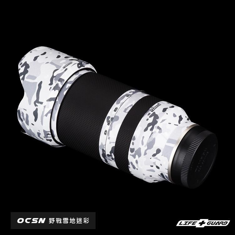 【LIFE+GUARD】 TAMRON 70-180mm F2.8 DiIII VXD (A056) 鏡頭 貼膜 包膜