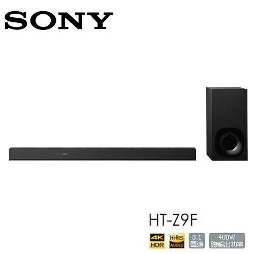 SONY HT-Z9F SOUNDBAR 3.1聲道 單件式環繞音響 (私訊優惠)