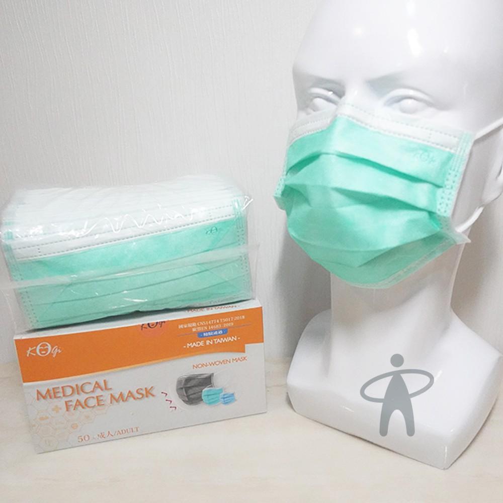 """""""健康之星""""【宏瑋】雙鋼印醫療級平面口罩 薄荷綠 50入/盒"""