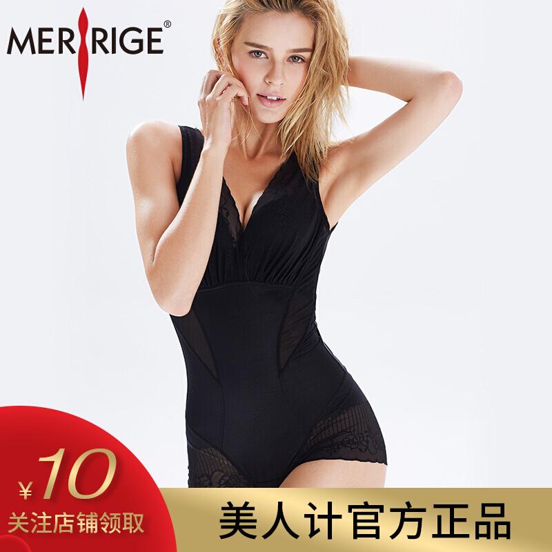 【現貨正品】MERRIGE美人計旗艦塑身衣女產後春夏薄款收腹束身褲美腿連體衣內衣0086