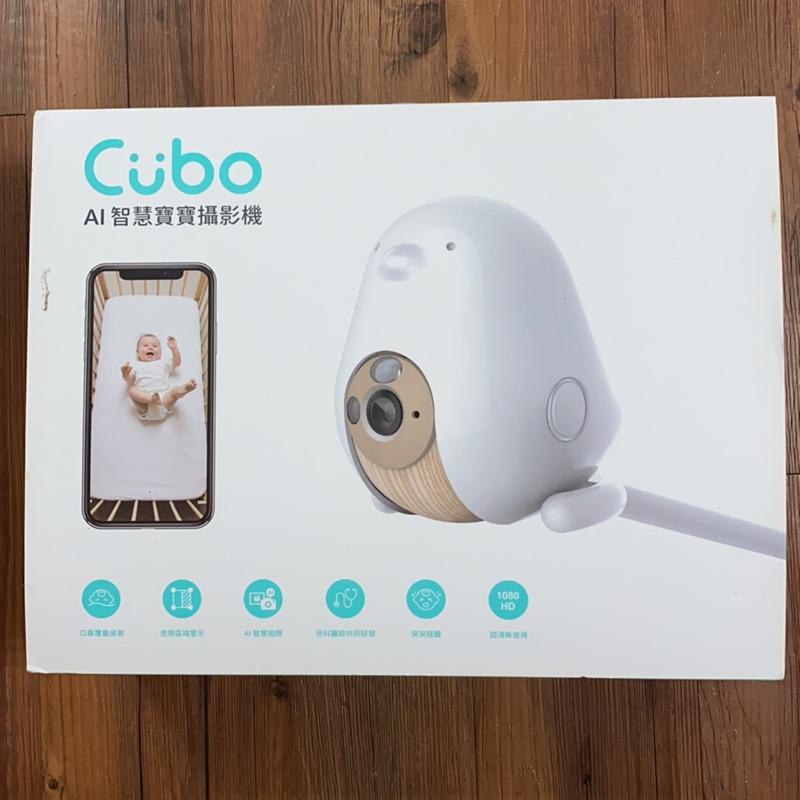 Cubo AI 智慧寶寶攝影機