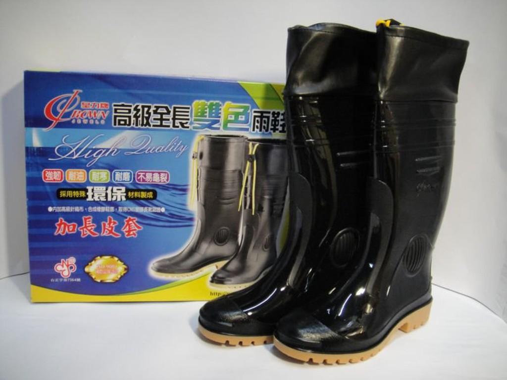 皇力牌/束口鬆緊式加長皮套/全長雙色 可當工作雨鞋/登山雨鞋 皇冠609
