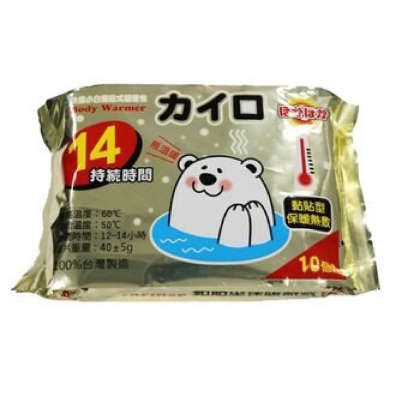 快樂小白熊 暖暖包 暖足貼 暖冬 暖呼呼 台灣製造 1包 10入
