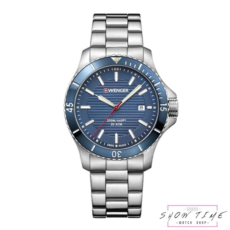 WENGER 瑞士威格 怒海200m潛水腕錶-鋼帶/藍面銀 01.0641.120 [ 秀時堂 ]