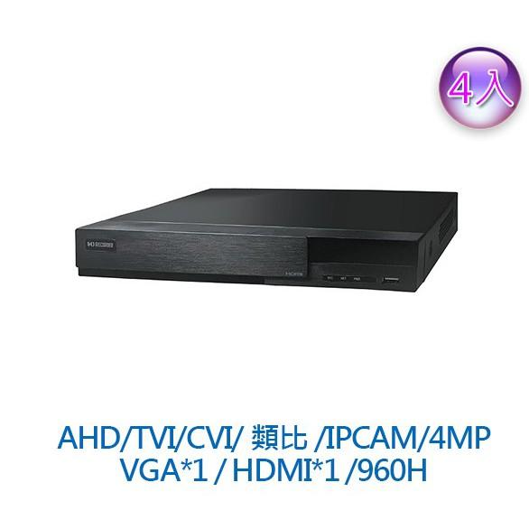 監控主機 昇銳 HK-4311 5合1 4路 DVR 監視器 AHD CVI 5MP 960H