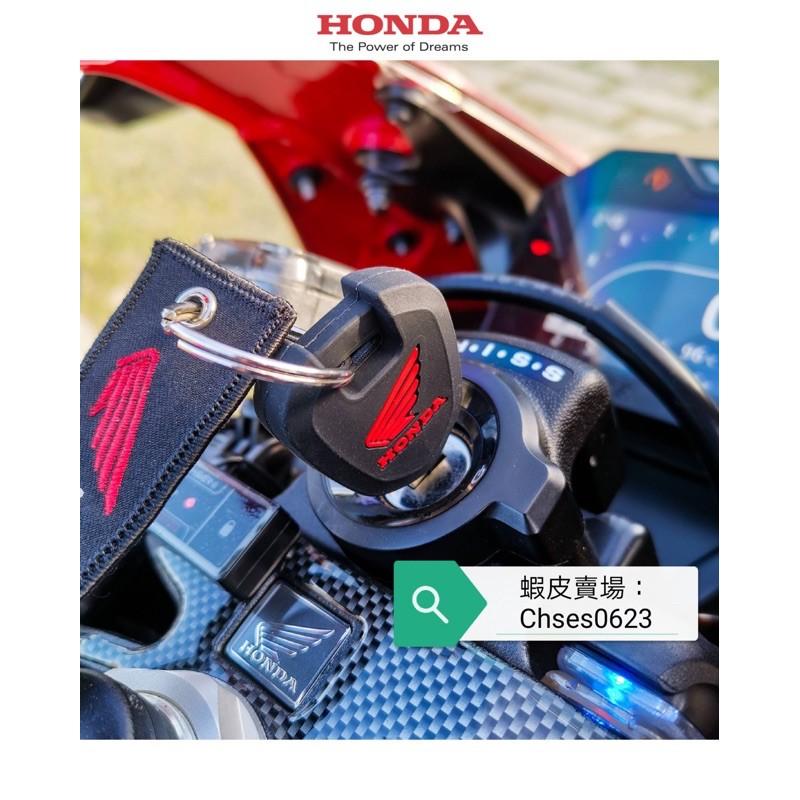 HONDA 重機 鑰匙套 台灣現貨🇹🇼 CBR650R CB650R REBEL500 CBR500R CRF300