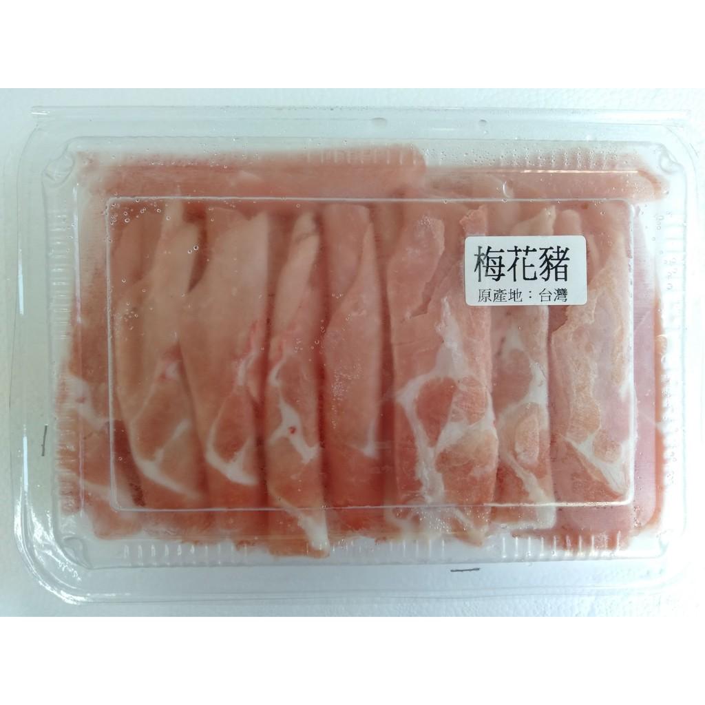 梅花豬肉片/火鍋/燒烤/宴客/炸物/團購/批發